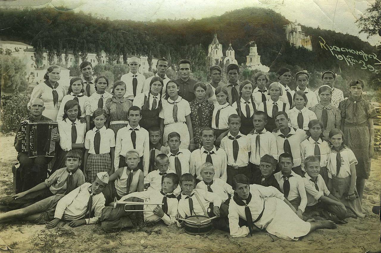 1939. Красногорск
