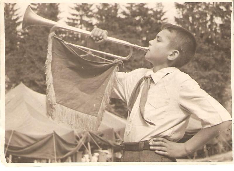 1950. Пионерский лагерь