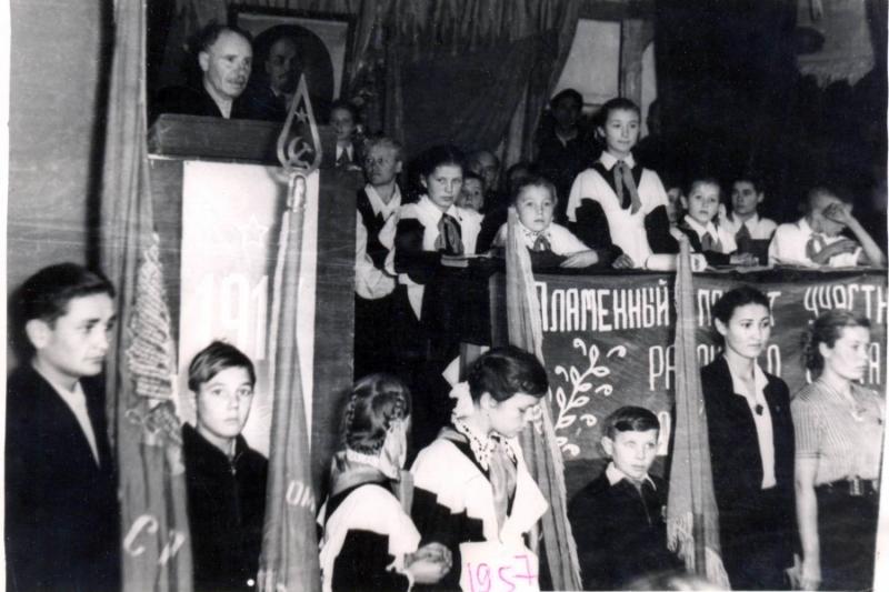 1957. Районный пионерский слет