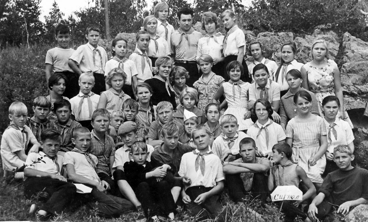1966. Лагерь в Майне