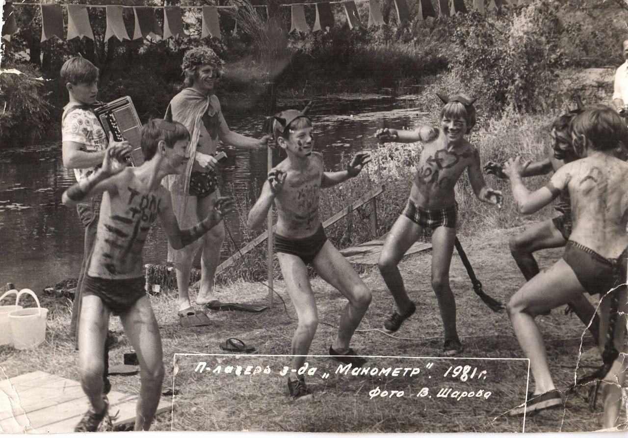1981.Пионерлагерь завода «Манометр»
