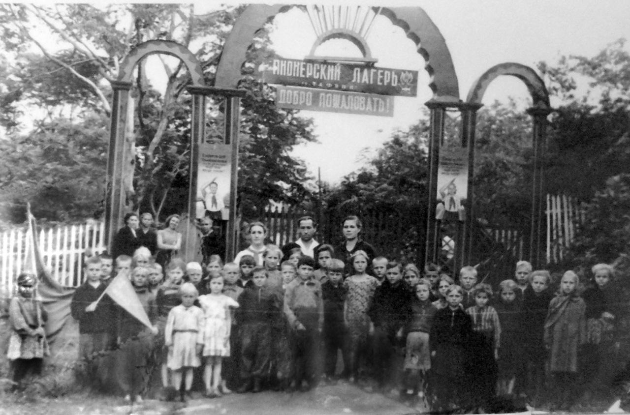 Пионерский лагерь «Звезда» в пади Казачьей села Душкино