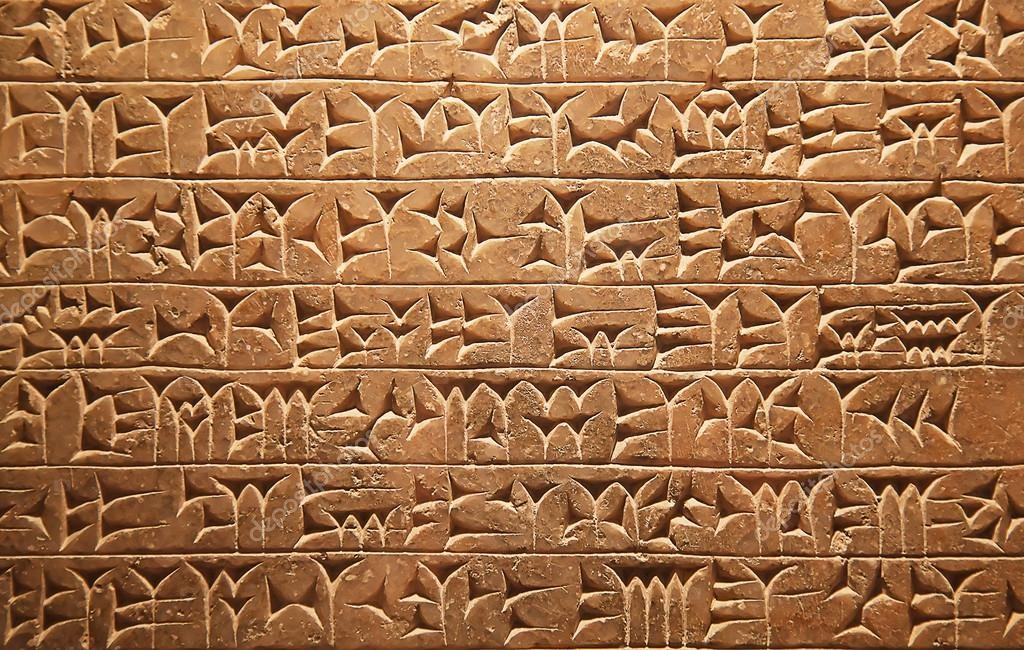 depositphotos_6536165-Cuneiform-writing.jpg