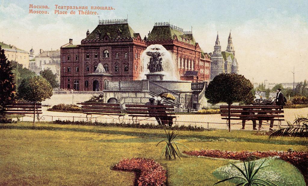 109 Цветники у фонтана Витали 1913.jpg