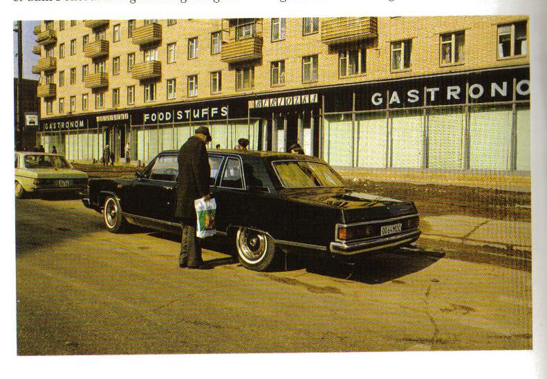 25910 Магазин «Берёзка» нач. 80-х.jpg