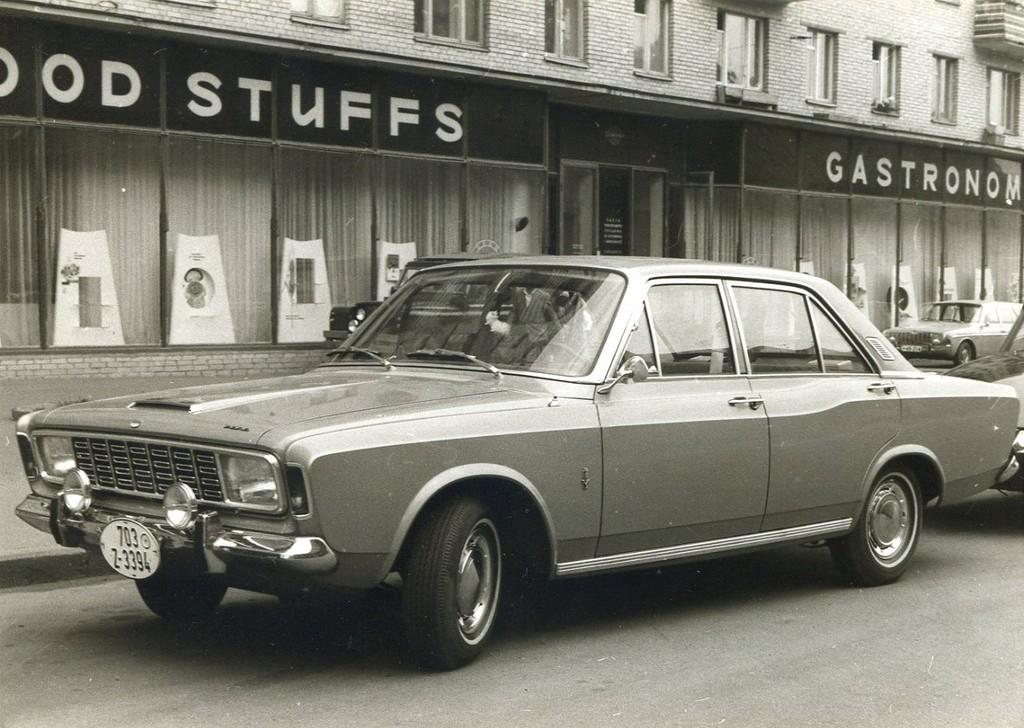 318313 Магазин «Берёзка» кон. 60-х.jpg
