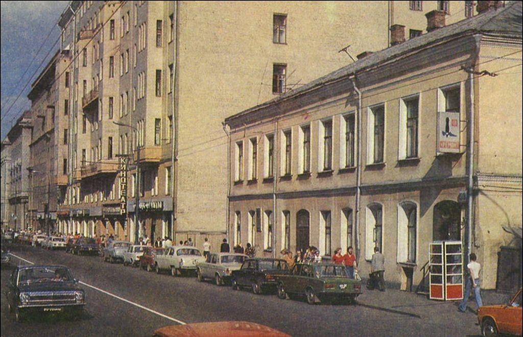 22129 Арбат кон. 70-х.jpg