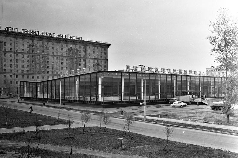 571117 Велозаводской рынок Ерин 1974.jpg