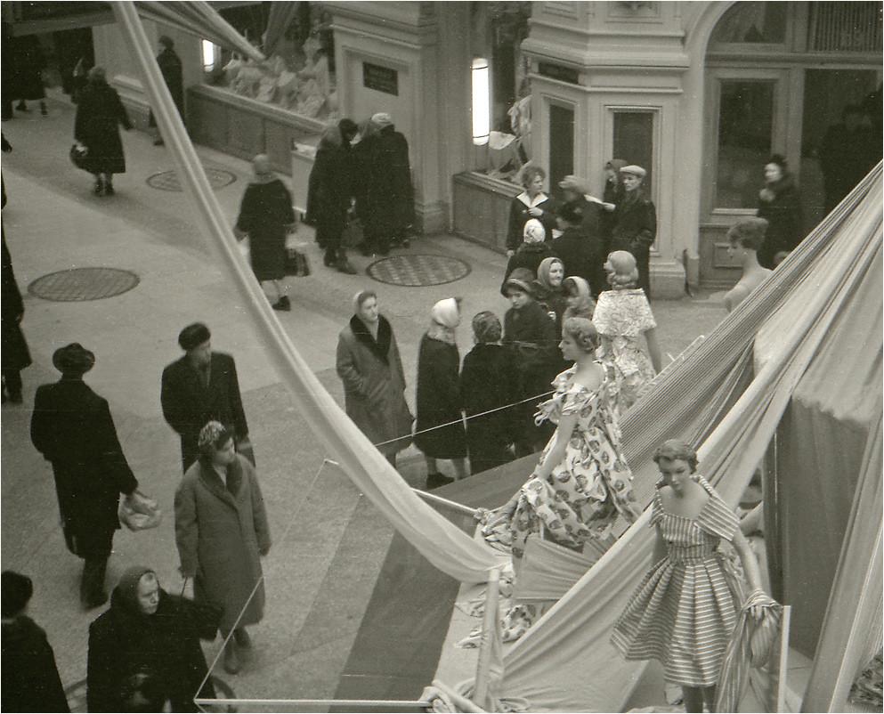 ГУМ 1961 год.jpg