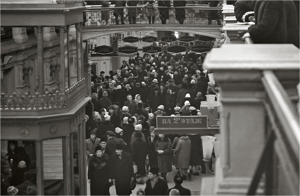 Москва. ГУМ. 15.03.1964..jpg