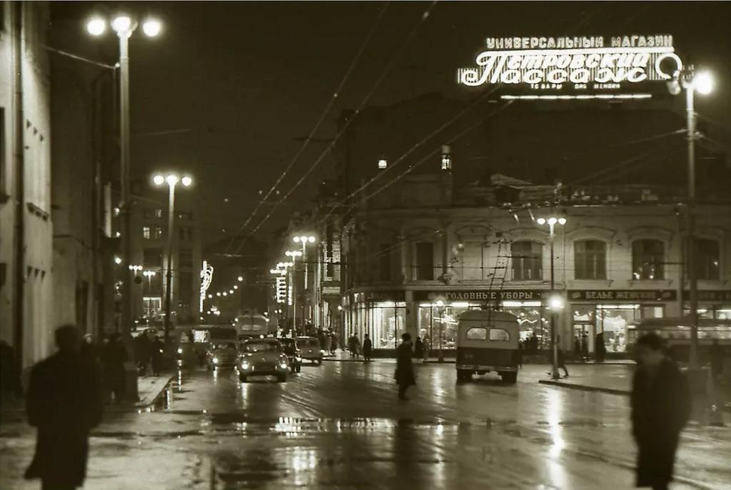 1963. Улица Петровка.jpg