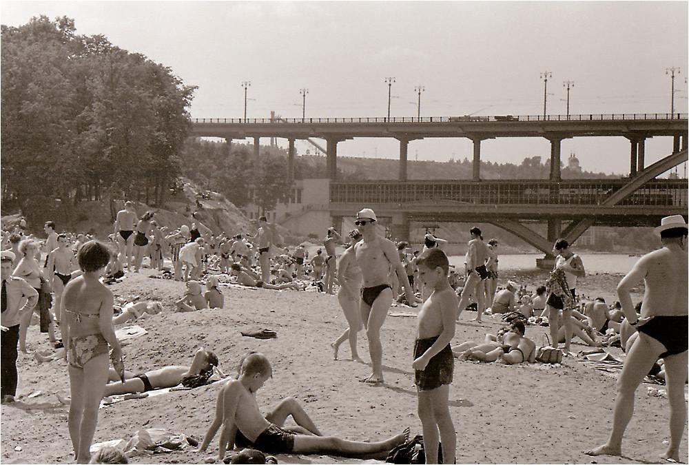 Воробьевы (Ленинские) горы, лето 1959 года.jpg