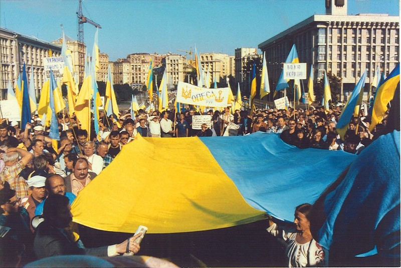 August 24, 1991 The scene on Kyiv's October Revolution Square.jpg