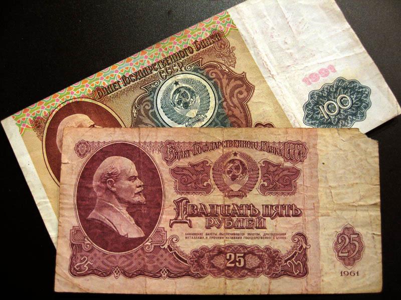 1991 money.jpg