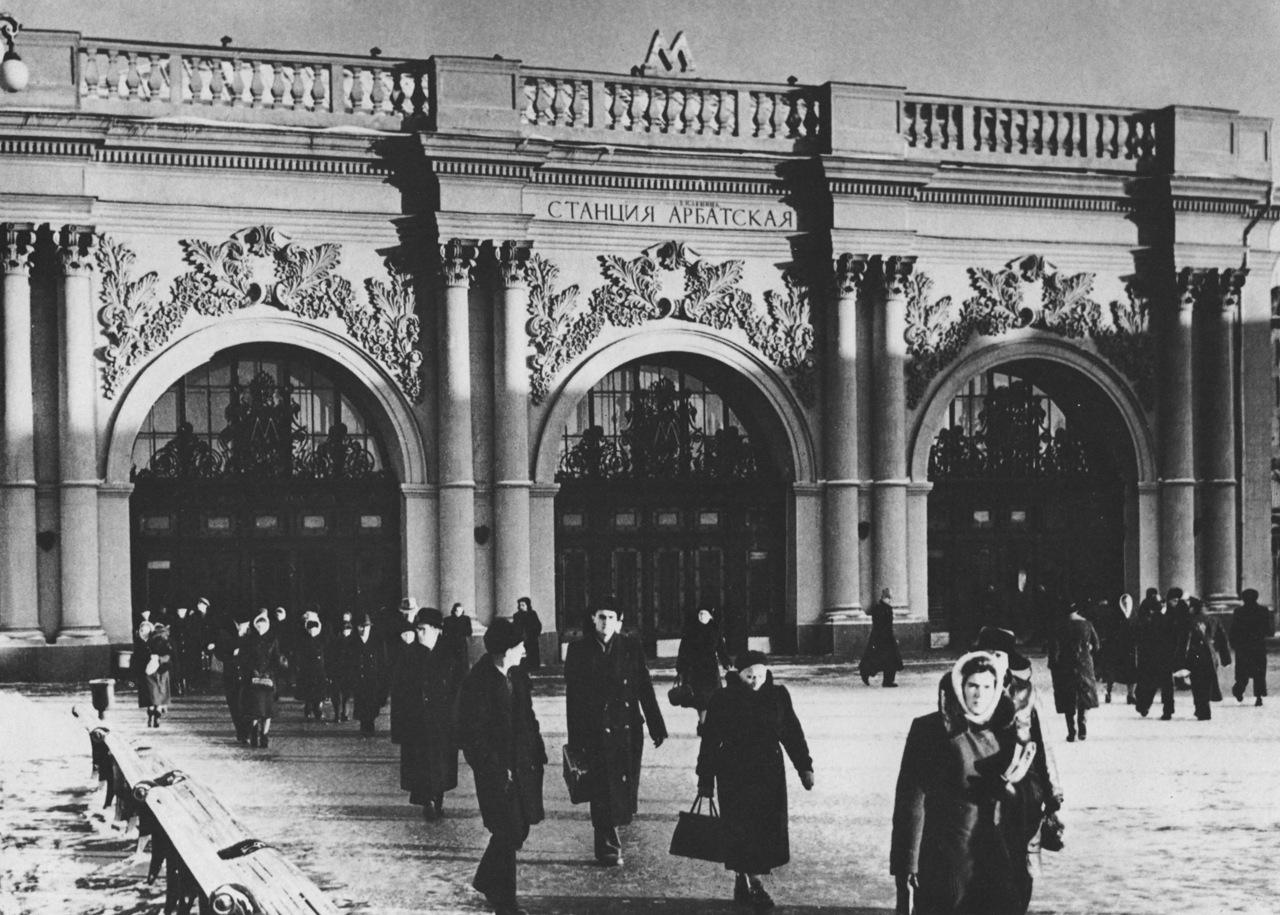 Станция метрополитена Арбатская