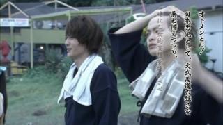 Asuka and Ariake daydream