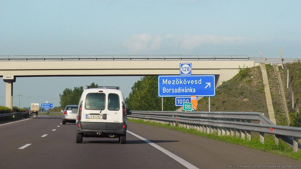 eu20120526_068