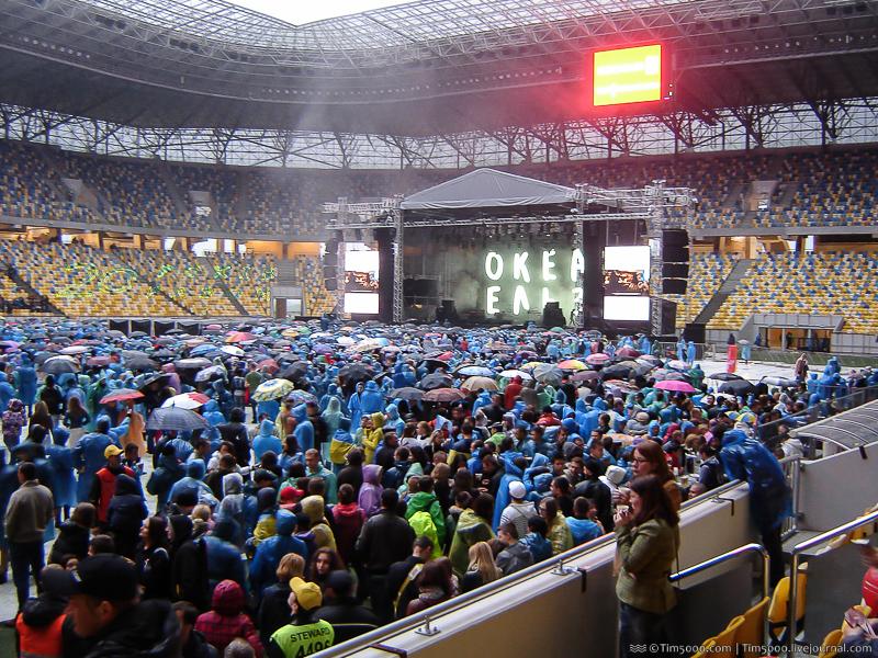 Океан Эльзы. Львов, 31.05.2014