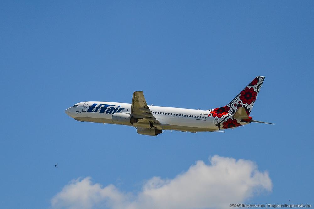 Boeing 737-800 Utair Ukraine