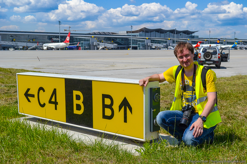 Я и Taxiway Guidance Sign