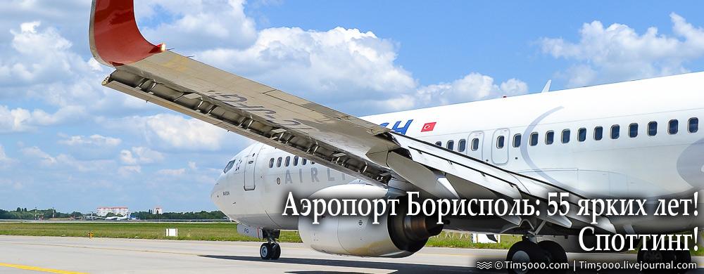 20140710_kbp_logo