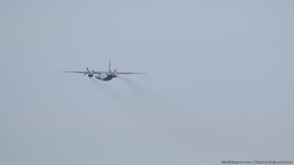 An-26 Phoenix