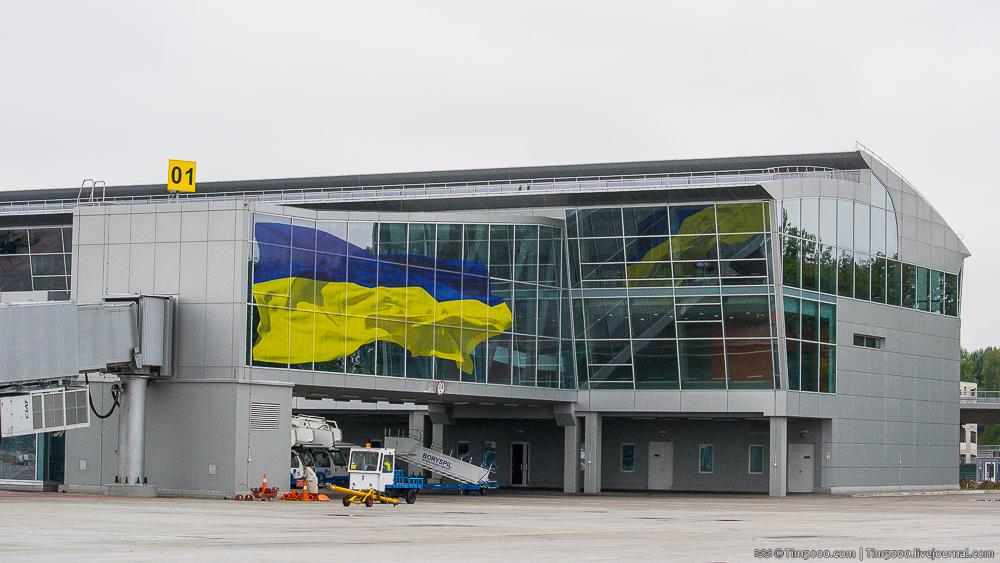 Оформление терминала D Международного Аэропорта Борисполь