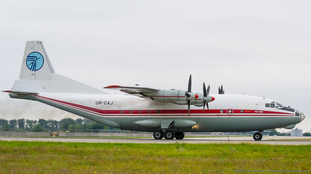 Ан-12БК