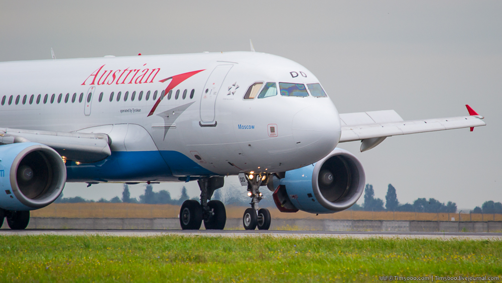 Airbus A319 Austrian Airlines