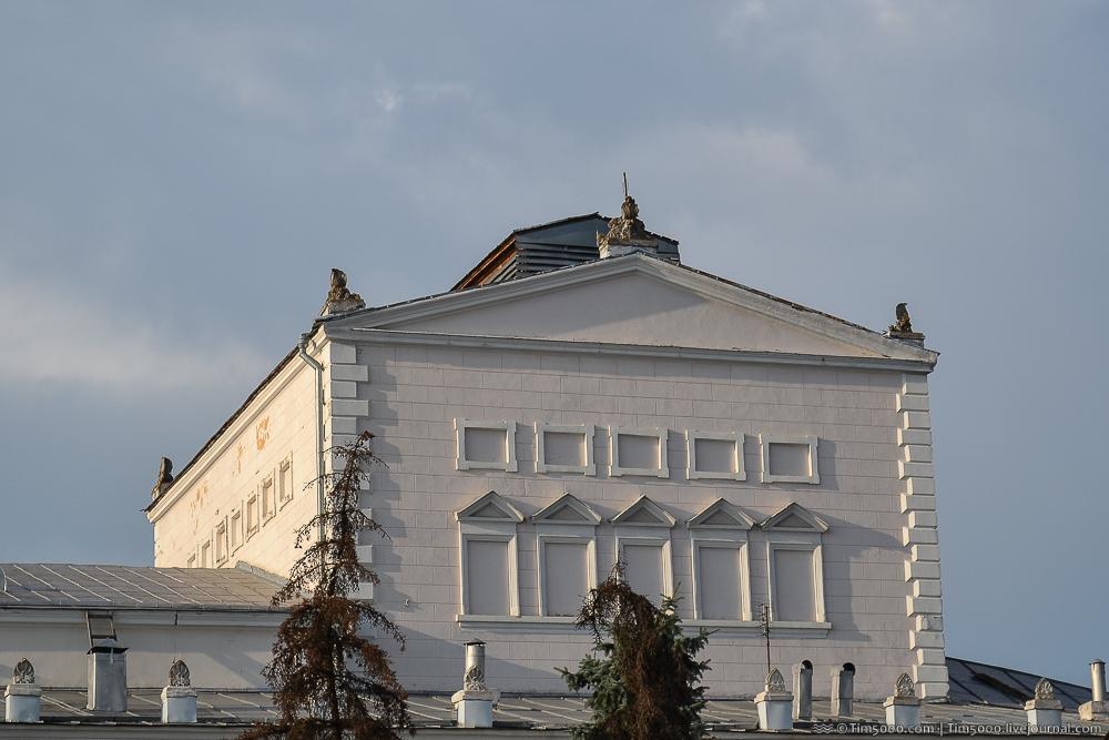 Театр имени Садовского