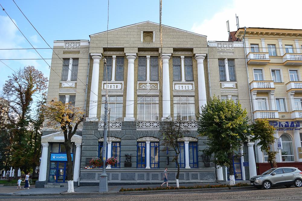 Винницкая Торгово-Промышленная палата