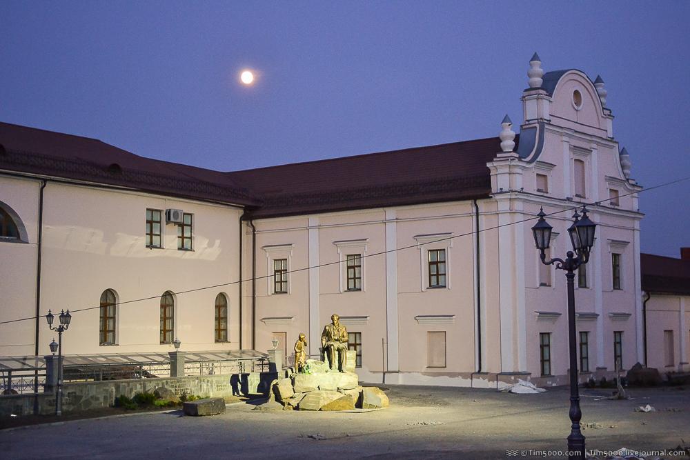 Иезуитский коллегиум