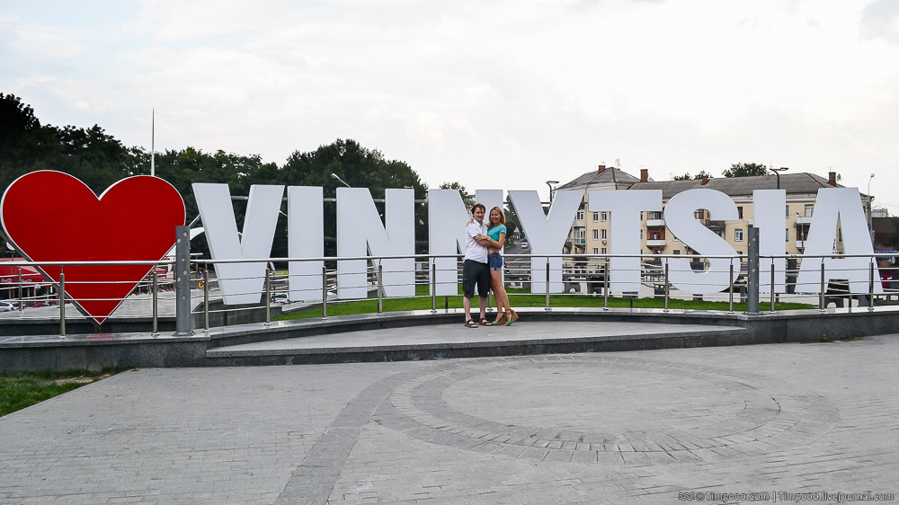 знак в Виннице, рядом с которым все фотографируются