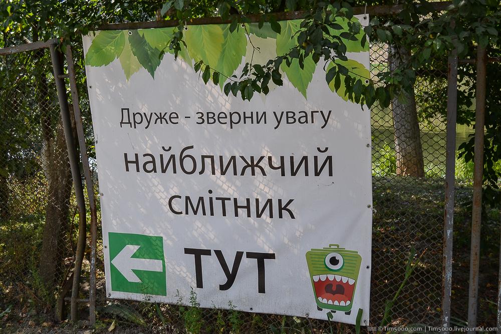 Сабаров