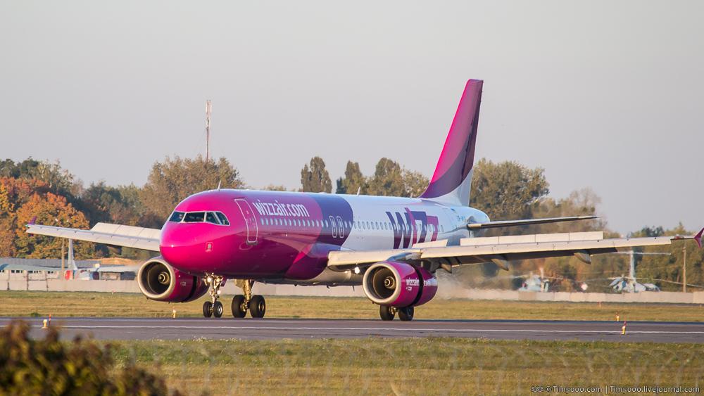 Airbus A320 Wizzair Ukraine