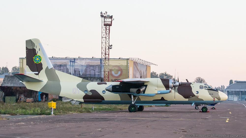 Ан-26 ВВС Казахстана