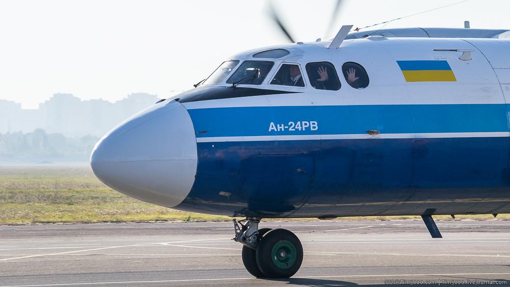 Ан-24 Мотор-Сич