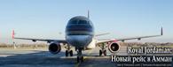 Royal Jordanian: теперь 3 рейса в неделю!