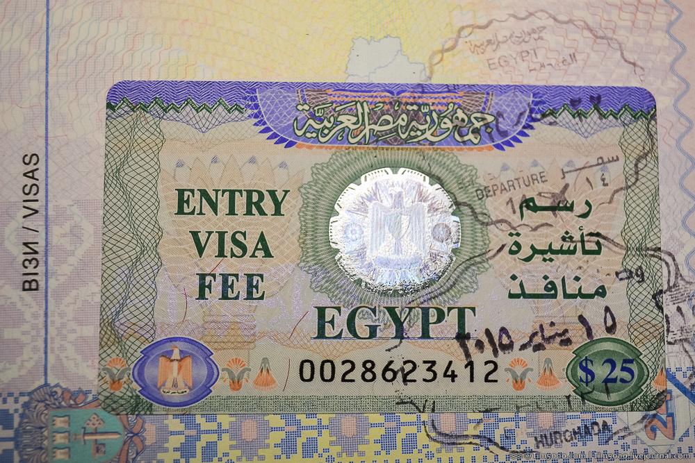 Картинки по запросу виза в египет