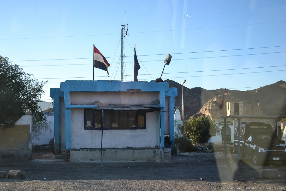 Блок-пост на трассе Сафага-Луксор