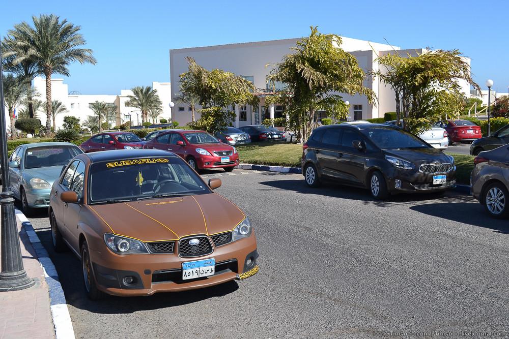 Автомобили работников и отдыхающих Hilton Hurghada