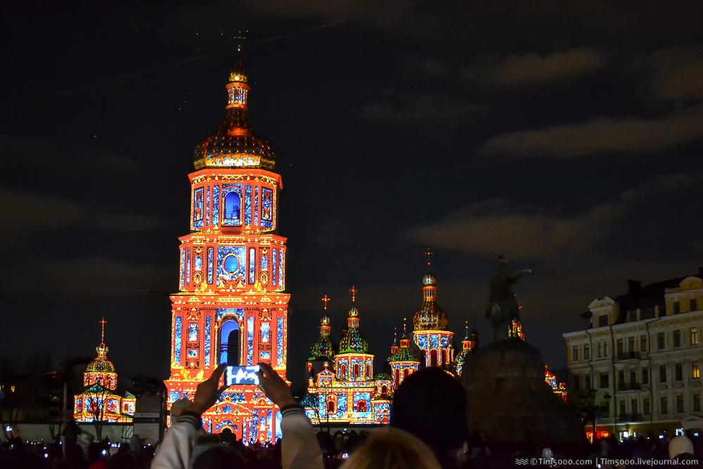 Я - мечта! Французская весна в Киеве