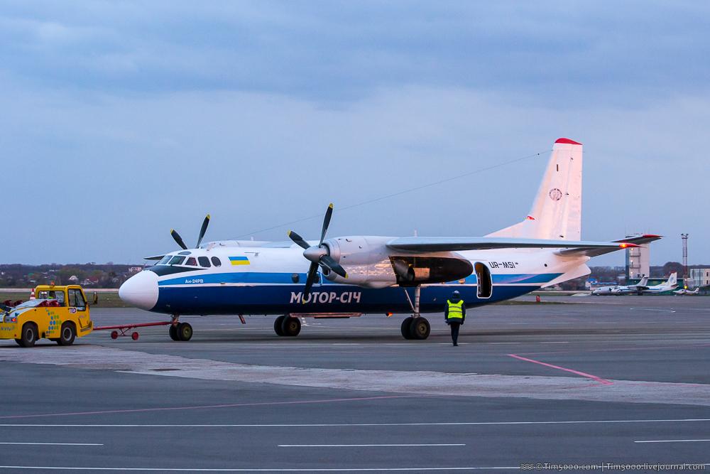 Ан-24 авиакомпании Мотор-Сич