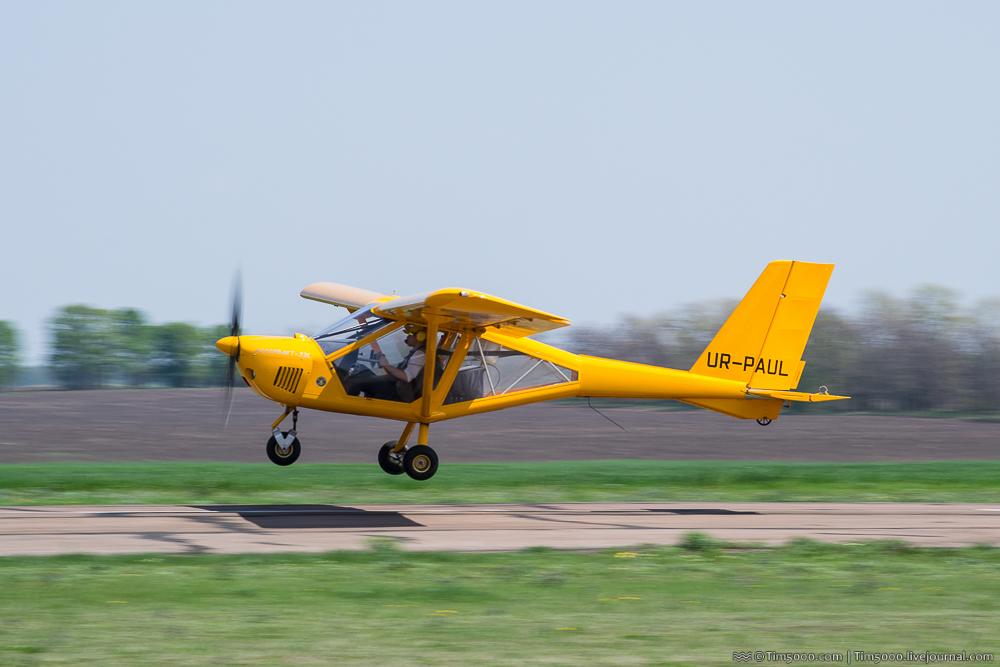 Аэропракт A-22L