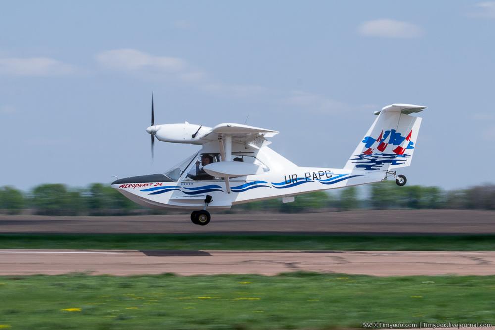 Аэропракт А-24