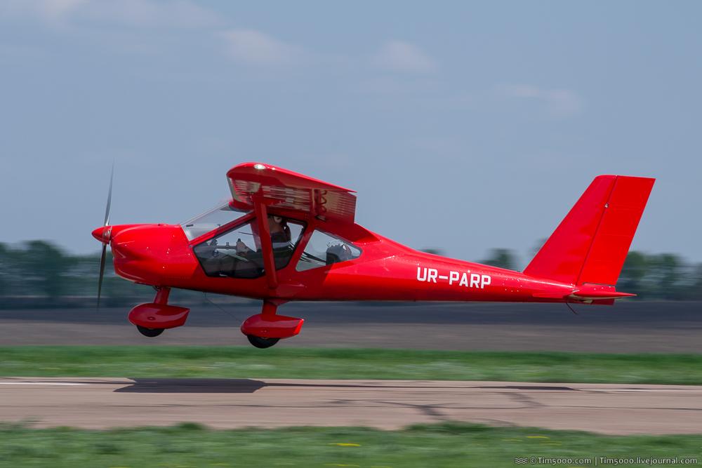 Аэропракт А-32