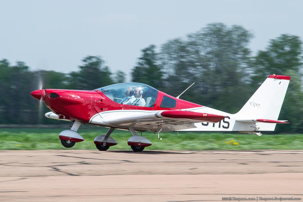 Tomark Viper SD-4