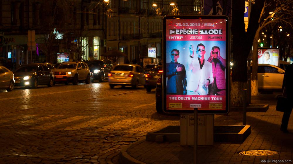 Depeche Mode 2014 Kyiv Ukraine