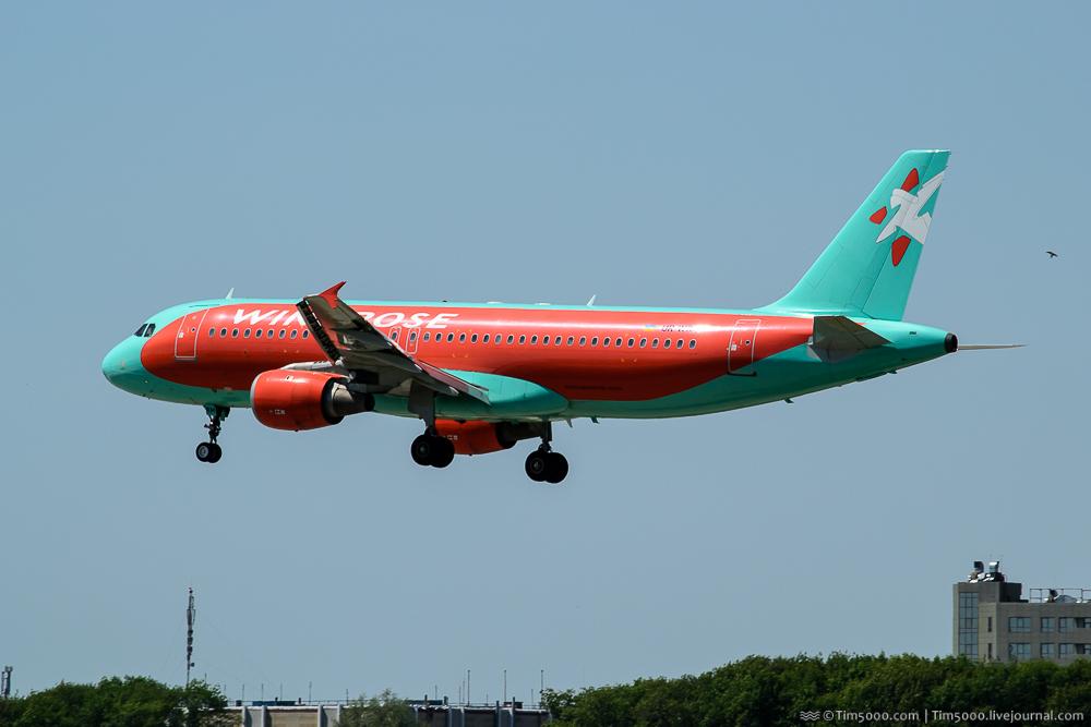 Посадка Airbus A320 Windrose