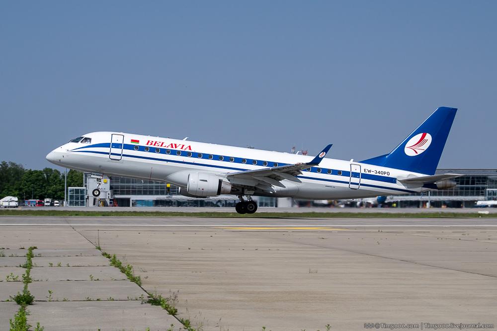 Embraer 170 Belavia